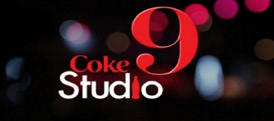 Episode 5 Promo, Coke Studio Season 9!
