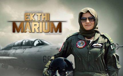 Ek Thi Marium – Awe-Inspiring