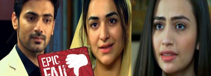 Zara Maaf Kar Last Episode – Khass Kam Jahan Paak!