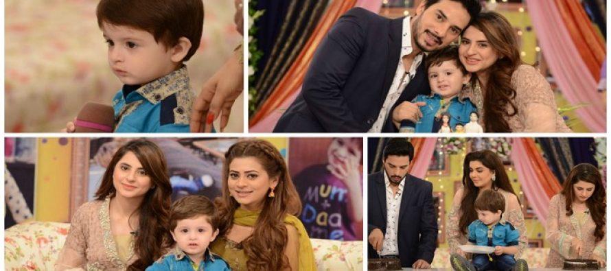 Kanwar Arsalan & Fatima Effendi Celebrate their Sons 3rd Birthday!