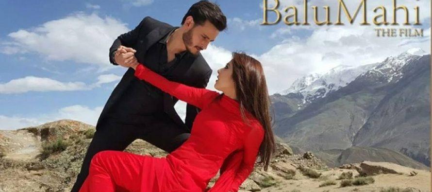 Film Balu Mahi Ft. Osman Khalid Butt & Ainy Jaffri: BTS Shots!