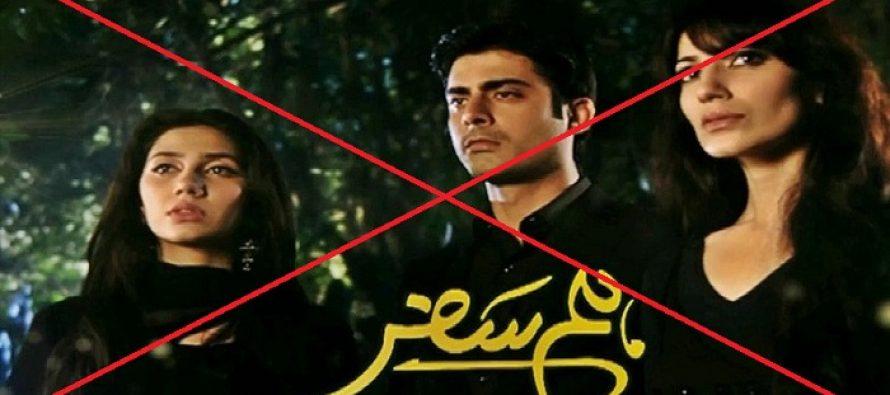 Indian Showbiz Industry is Pushing Pakistani Celebs. and Dramas OUT !