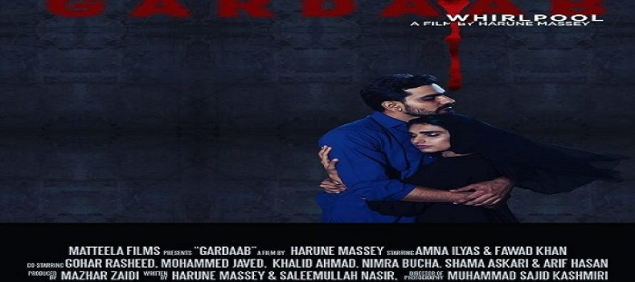 Amna Ilyas's Film GARDAAB Official Trailer is Out !