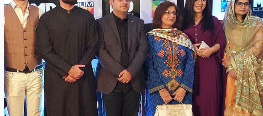"""Hum TV's Upcoming Film """"Parwaaz Hay Junoon"""""""