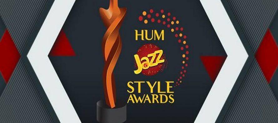 1st HUM Jazz Style Awards 2016
