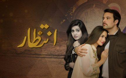 Intezaar – Episode 17 – Shaadi Mubarak!