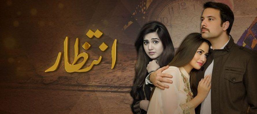 Intezaar – Episode 14 – Shohar,shohar, shohar!!