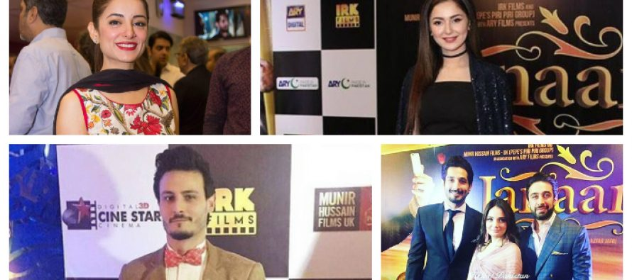Star-Studded Jannan Premier – Pictures