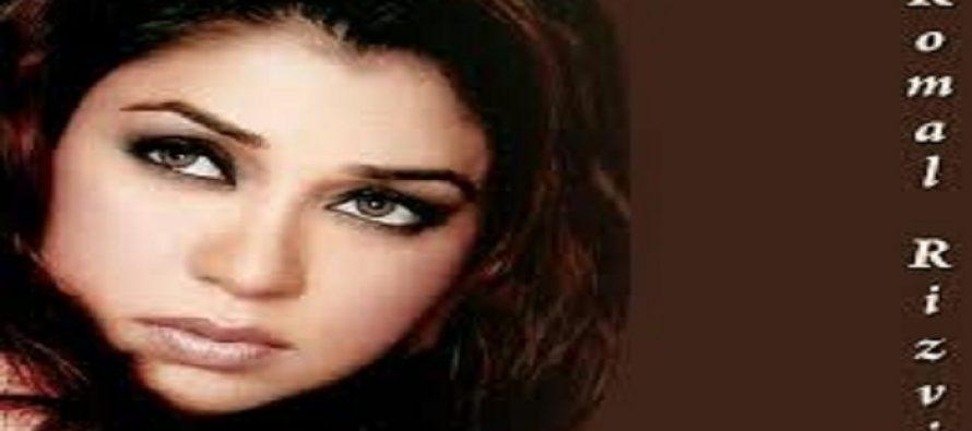 Komal Rizvi Will Make Her Debut in Hollywood!