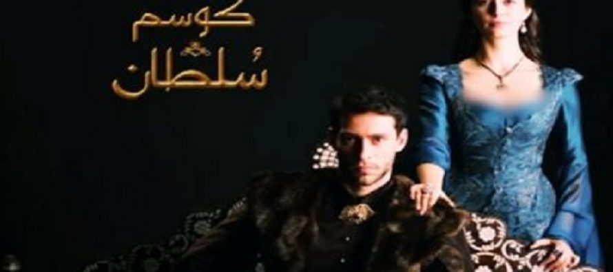"After Mera Sultan another Expected Big Hit is Upcoming Urdu1 Drama ""Kosem Sultan"""