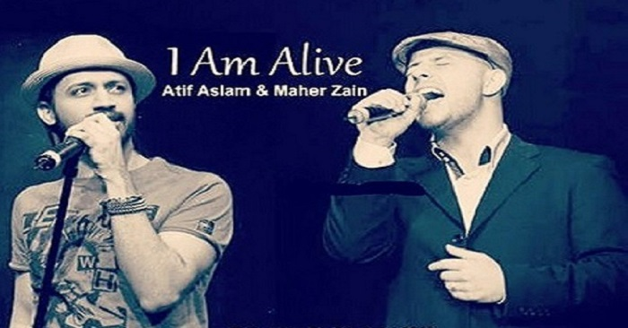 Duet between Atif Aslam & Maher Zain | Reviewit pk