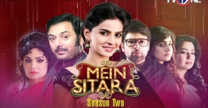mein sitara season 2 3