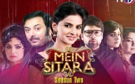 Mein Sitara Episode 23 – Life Is A Cruel Teacher
