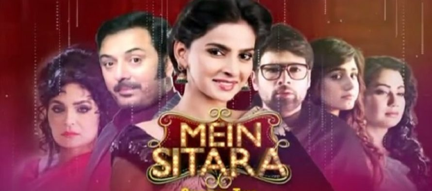 Mein Sitara Episode 23 – Life Is A Cruel Teacher