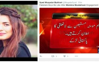 Few Extremely Funny Reactions of Fans to Momina Mustehsan's Engagement