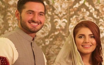 All the Rumors Turned Out to be True: Momina Mustehsan Got Engaged!