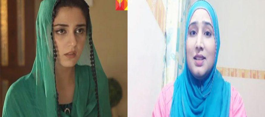 Sanam Episode 3 Video Review By Rimsha