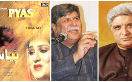 Old Pakistani Drama Pyas is Being Transformed into an Indian Film