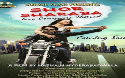 Film Shor Sharaba 1st Look