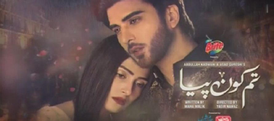 Tum Kon Piya Episode 26 Review – Unexpected Twists And Turns