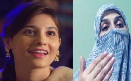 Last Episode of Drama Udaari – A Video Review