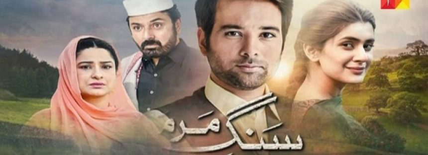 Sang e Marmar Episode 06 Review – Massive Props to The Entire Team of SeMM!