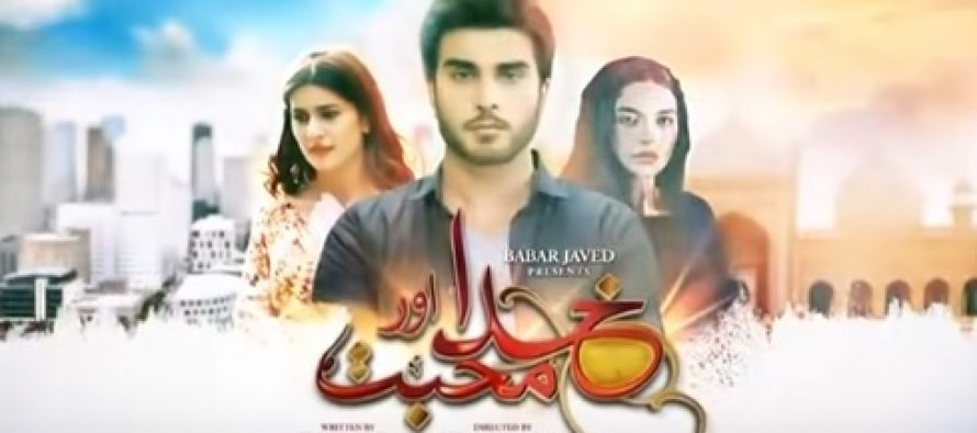 Khuda Aur Mohabbat S02E01 Review – & The Journey Begins!