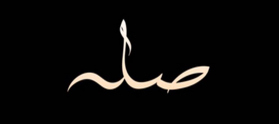 Sila (صلّہ) on Hum Tv
