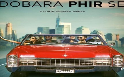 "1st Video Song of the Film ""Dobara Phir Se"""