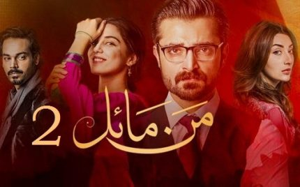 Sanam Episode 08 Review – Teri Kasam Ye Hai Mann Mayal TWOOO!