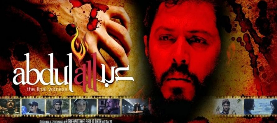 """Trailer & Release date of """"Abdullah – The Final Witness"""", Film on Kharotabad Incident"""