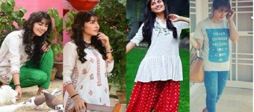 "Ayeza Khan's Avatar for her New Drama ""Mohabbat Tum Se Nafrat Hai"""