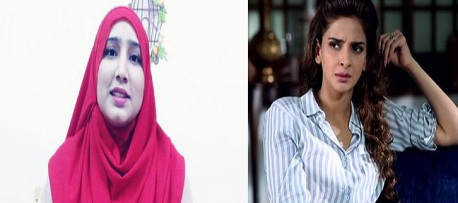 Besharam Episode 21 Video Review by Rimsha