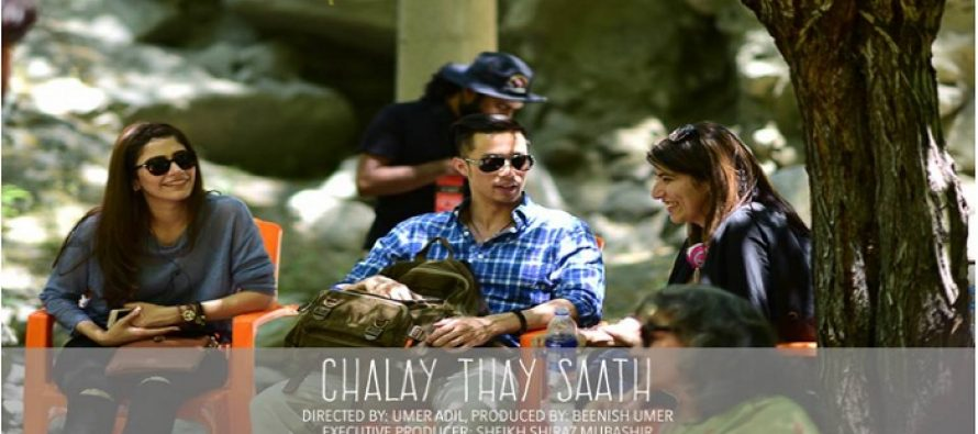 Latest Bts Shots from Film Chalay Thay Saath