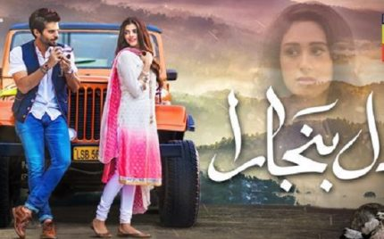 Dil Banjara Episodes 2 & 3 Review – Tragic Turn Of Events