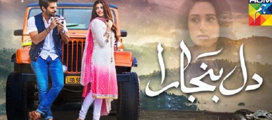 Dil Banjaara Episode 1 Review – A Good Beginning
