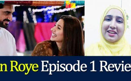 Bin Roye Drama Episode 1 Review by Rimsha