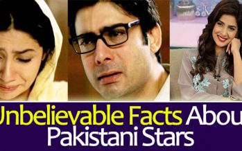 Amazing & Interesting Facts about Pakistan's Most Favorite Celebrities