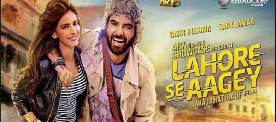 New Poster and Teaser of Lahore Se Aagey Here.