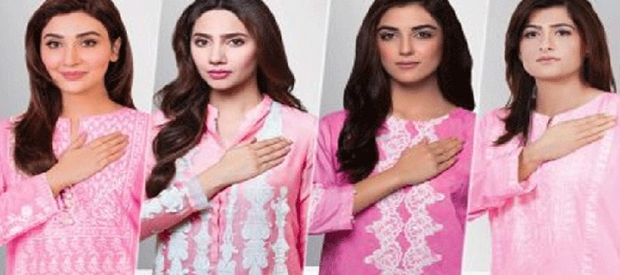 Pakistan Breast Cancer Awareness Campaign 2016