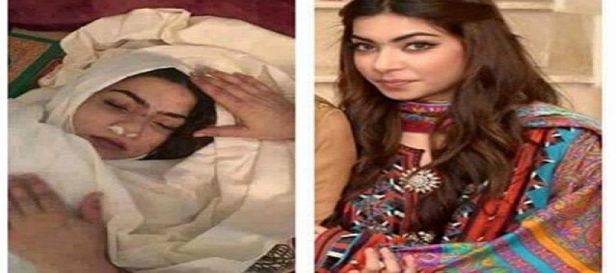 Paksitani Foot Ball striker Shahlyla Baloch Died in an Accident