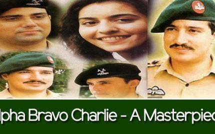 Alpha Bravo Charlie-A Masterpiece