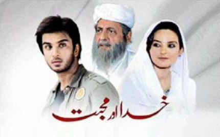 Khuda Aur Mohabbat Season 01 Overview – Love Story Done Right!