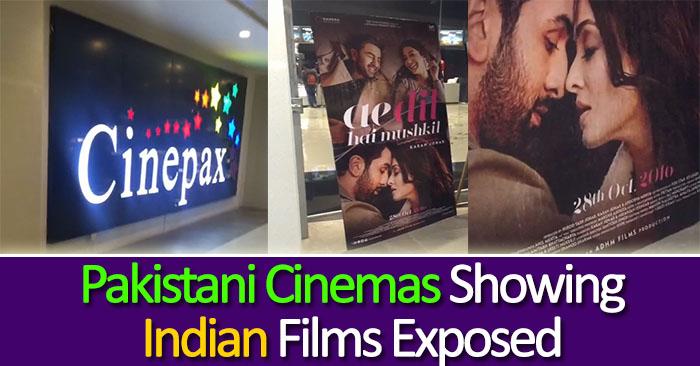 indianfilmsUntitled 1