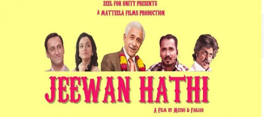 Film Jeevani Hathi all Set to Release !