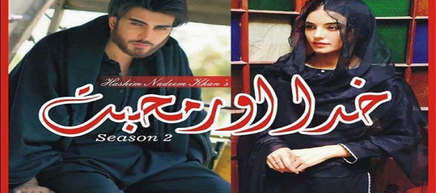 Khuda aur Mohabbat Season 2- Teaser