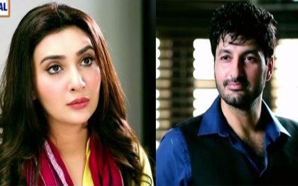 Khuda Mera bhi hai Episode 1 Review by Hamna