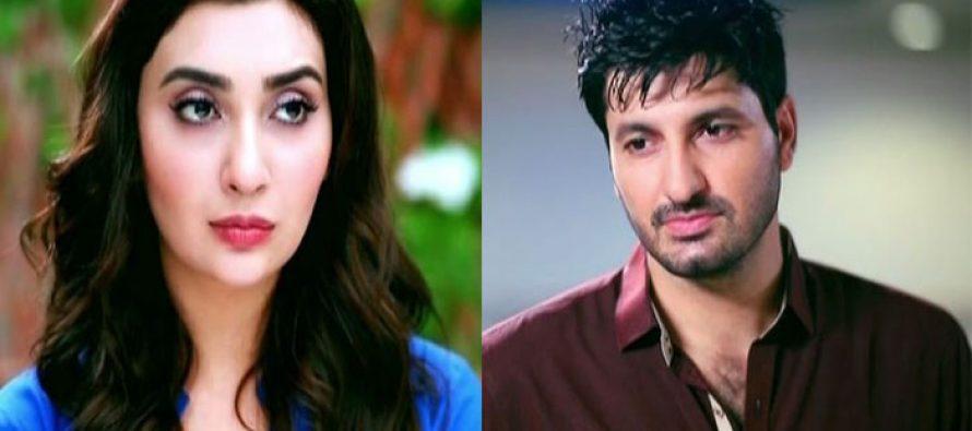 Khuda Mera Bhi Hai Episode 2 Video Review by Hamna