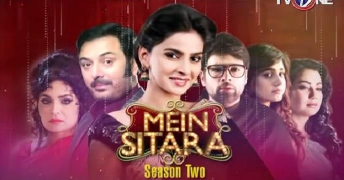 mein sitara season 2