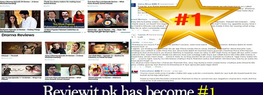 Reviewit.pk Becomes The Most Commented Website of Pakistan!